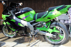 Kawasaki ZX9R 1998-2002<p>A16 Undertray</p>